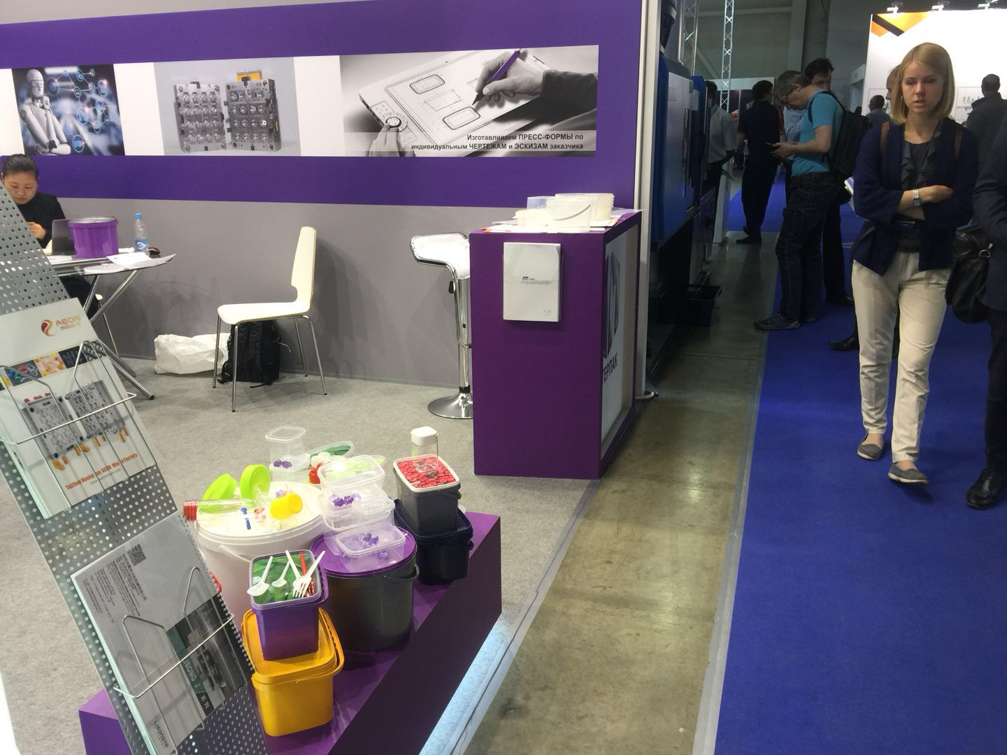 AEON MOULD attend Russia international ROSMOULD and ROSPLAST exhibition